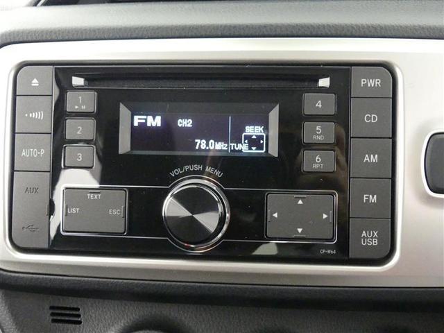 F 衝突被害軽減システム ワンオーナー ミュージックプレイヤー接続可 記録簿 CD キーレス(12枚目)