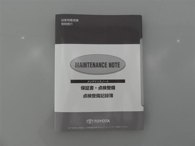 F 衝突被害軽減システム ワンオーナー ミュージックプレイヤー接続可 記録簿 CD キーレス(20枚目)