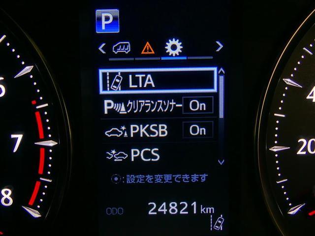 2.5Z Gエディション サンルーフ フルセグ メモリーナビ 後席モニター バックカメラ ドラレコ 衝突被害軽減システム ETC 両側電動スライド LEDヘッドランプ 3列シート ワンオーナー DVD再生 記録簿 乗車定員7人(14枚目)