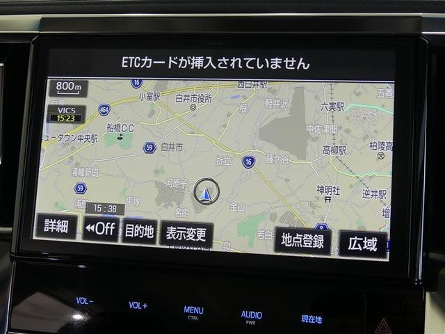 SR 4WD フルセグ メモリーナビ バックカメラ 衝突被害軽減システム ETC 両側電動スライド LEDヘッドランプ 3列シート ワンオーナー DVD再生 記録簿 乗車定員7人 安全装備 電動シート CD(10枚目)
