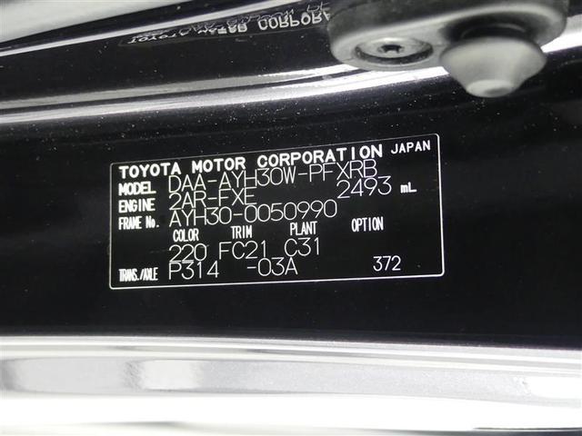 SR 4WD フルセグ メモリーナビ バックカメラ 衝突被害軽減システム ETC 両側電動スライド LEDヘッドランプ 3列シート ワンオーナー DVD再生 記録簿 乗車定員7人 安全装備 電動シート CD(20枚目)