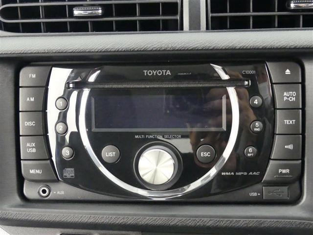 S ETC フルエアロ ワンオーナー ミュージックプレイヤー接続可 記録簿 CD アルミホイール 盗難防止装置 スマートキー キーレス ハイブリッド(12枚目)