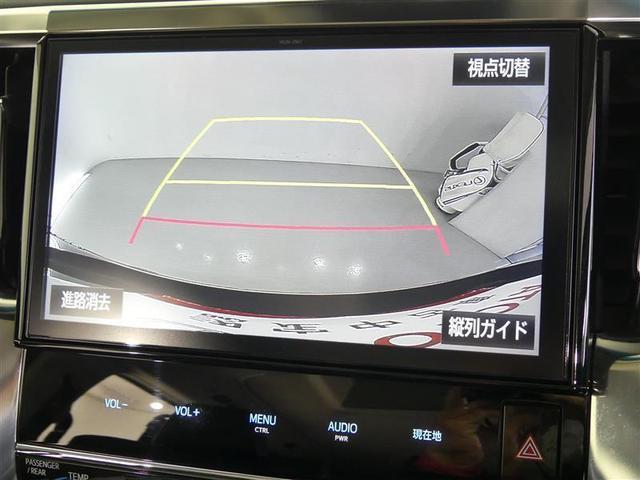 ETC車載機すでに搭載★当店では納車時にはセットアップ済みにしておきますので、ご安心を♪ETCカードを挿入すればすぐにご