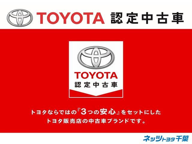 TOYOTA認定中古車をお買い求めの方はネッツトヨタ千葉に是非ご来店ください!