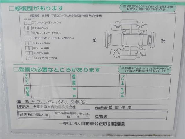 1.8X フルセグ メモリーナビ バックカメラ ETC 3列シート DVD再生 乗車定員7人 安全装備 ナビ&TV CD フルフラットシート 盗難防止装置 スマートキー キーレス(19枚目)