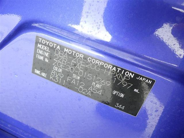 1.8X フルセグ メモリーナビ バックカメラ ETC 3列シート DVD再生 乗車定員7人 安全装備 ナビ&TV CD フルフラットシート 盗難防止装置 スマートキー キーレス(20枚目)