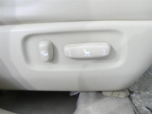 G HDDナビ バックカメラ ETC HIDヘッドライト 安全装備 電動シート ナビ&TV CD アルミホイール 盗難防止装置 スマートキー キーレス(10枚目)