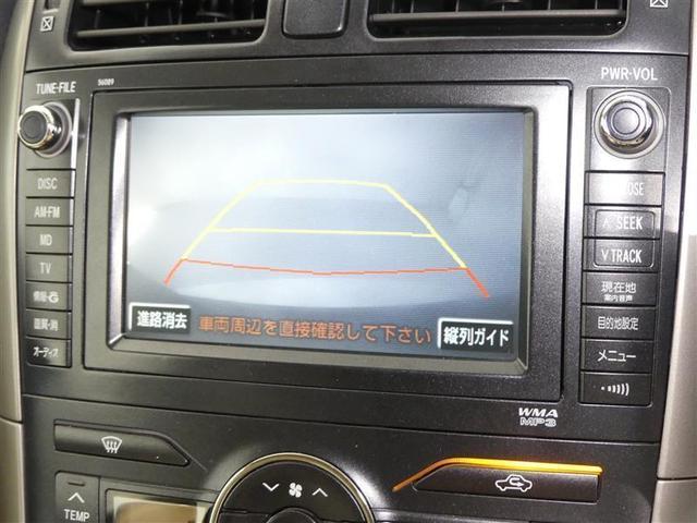 G HDDナビ バックカメラ ETC HIDヘッドライト 安全装備 電動シート ナビ&TV CD アルミホイール 盗難防止装置 スマートキー キーレス(15枚目)