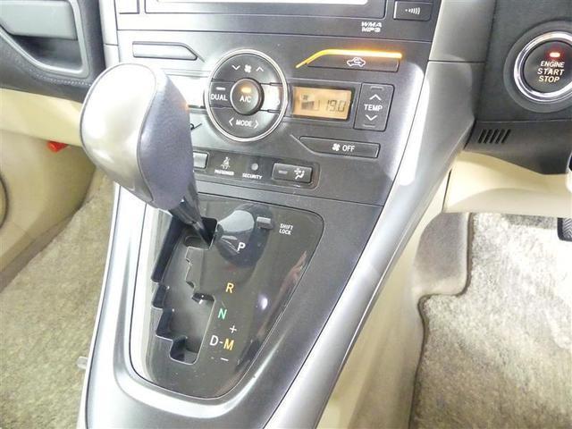 G HDDナビ バックカメラ ETC HIDヘッドライト 安全装備 電動シート ナビ&TV CD アルミホイール 盗難防止装置 スマートキー キーレス(16枚目)