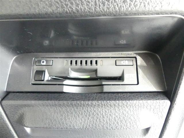 ZSクルマイスシヨウ1 フルセグ メモリーナビ バックカメラ ドラレコ 衝突被害軽減システム ETC 両側電動スライド LEDヘッドランプ 3列シート ウオークスルー ワンオーナー DVD再生 乗車定員7人 ナビ&TV CD(16枚目)