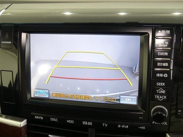 アエラス レザーパッケージ 革シート サンルーフ フルセグ HDDナビ バックカメラ ドラレコ ETC 両側電動スライド HIDヘッドライト 3列シート ワンオーナー DVD再生 ミュージックプレイヤー接続可 記録簿 電動シート(15枚目)