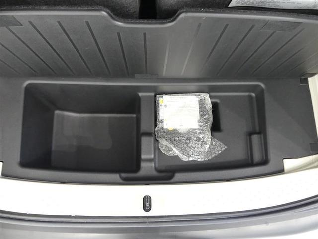 G フルセグ メモリーナビ バックカメラ 衝突被害軽減システム ETC 両側電動スライド 3列シート ウオークスルー ワンオーナー DVD再生 記録簿 乗車定員7人 アイドリングストップ ナビ&TV CD(11枚目)