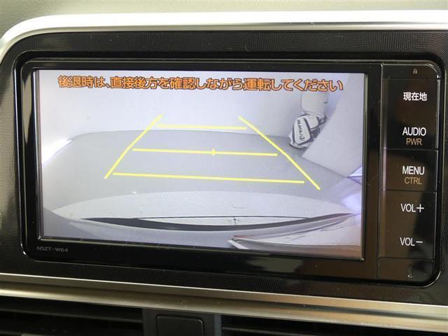 G フルセグ メモリーナビ バックカメラ 衝突被害軽減システム ETC 両側電動スライド 3列シート ウオークスルー ワンオーナー DVD再生 記録簿 乗車定員7人 アイドリングストップ ナビ&TV CD(13枚目)