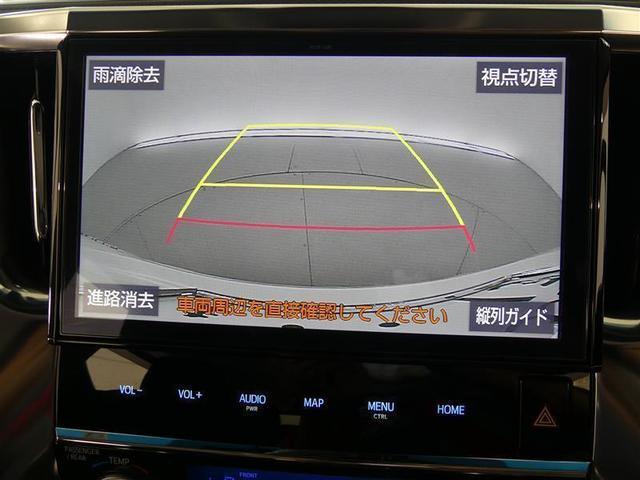 2.5Z Aエディション フルセグ メモリーナビ バックカメラ ドラレコ 衝突被害軽減システム ETC 両側電動スライド LEDヘッドランプ 3列シート ワンオーナー DVD再生 記録簿 乗車定員7人 安全装備 ナビ&TV(14枚目)