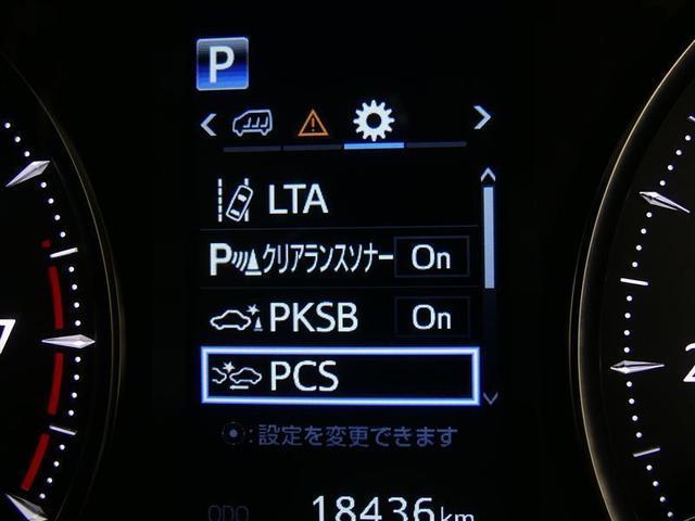 2.5Z Aエディション フルセグ メモリーナビ バックカメラ ドラレコ 衝突被害軽減システム ETC 両側電動スライド LEDヘッドランプ 3列シート ワンオーナー DVD再生 記録簿 乗車定員7人 安全装備 ナビ&TV(17枚目)