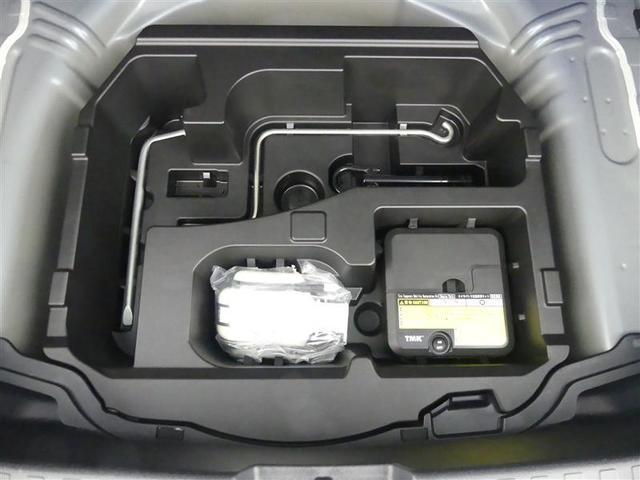 パンク修理キットが付属します。※応急用タイヤは付属しておりません。※損傷の状態によっては修理できない場合があります。