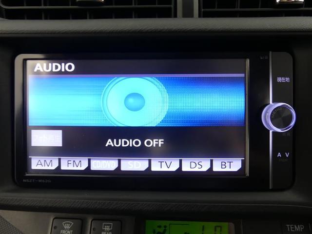 G フルセグ メモリーナビ ETC ワンオーナー DVD再生 記録簿 安全装備 ナビ&TV CD アルミホイール 盗難防止装置 スマートキー キーレス ハイブリッド(12枚目)