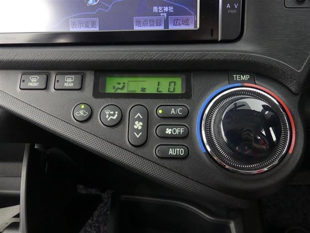 【オートエアコン】機能的にレイアウトされたスイッチ類。素早く室内の温度を快適に調整します。