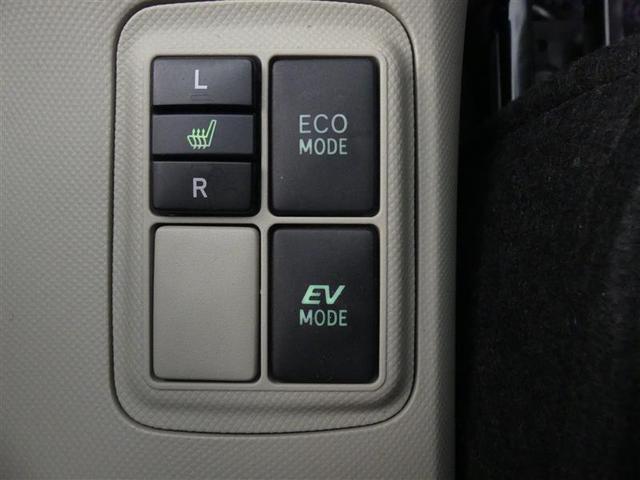 【ECOモード】モーターとエンジンを併用する運転で、通常運転モードより燃費を向上させます。