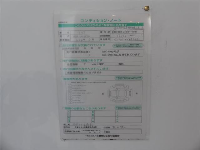 【コンディションノート】修復歴がございますので、ご注意下さい。