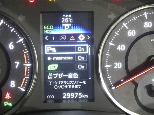 2.5Z Aエディション ゴールデンアイズ フルセグ メモリーナビ 後席モニター バックカメラ ドラレコ ETC 両側電動スライド LEDヘッドランプ 3列シート ワンオーナー DVD再生 ミュージックプレイヤー接続可 乗車定員7人 安全装備(8枚目)