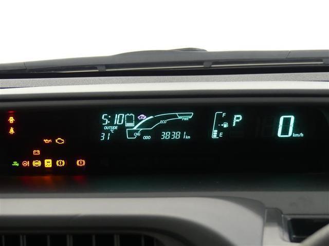 S ワンセグ メモリーナビ バックカメラ ETC ナビ&TV CD 盗難防止装置 スマートキー キーレス ハイブリッド(7枚目)