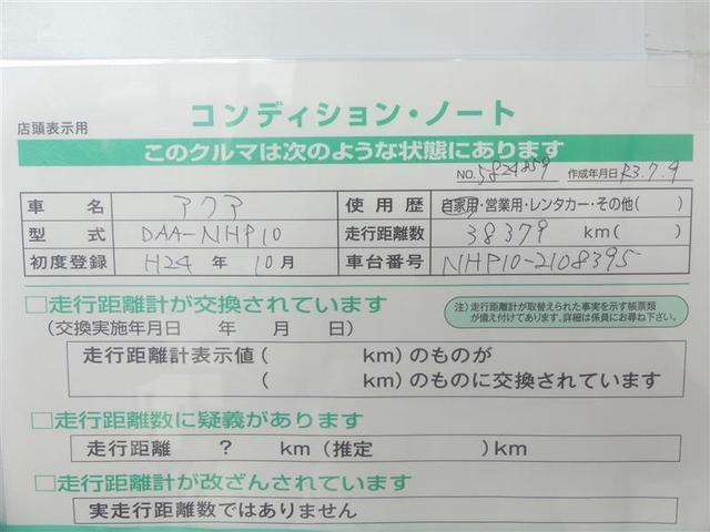 S ワンセグ メモリーナビ バックカメラ ETC ナビ&TV CD 盗難防止装置 スマートキー キーレス ハイブリッド(19枚目)