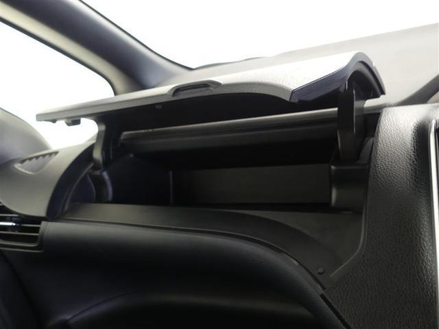 ZS 煌 フルセグ メモリーナビ バックカメラ 衝突被害軽減システム 両側電動スライド LEDヘッドランプ 3列シート ウオークスルー ワンオーナー DVD再生 乗車定員8人 アイドリングストップ ナビ&TV(16枚目)