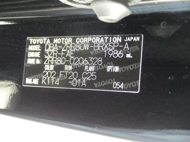 ZS 煌 フルセグ メモリーナビ バックカメラ 衝突被害軽減システム 両側電動スライド LEDヘッドランプ 3列シート ウオークスルー ワンオーナー DVD再生 乗車定員8人 アイドリングストップ ナビ&TV(20枚目)