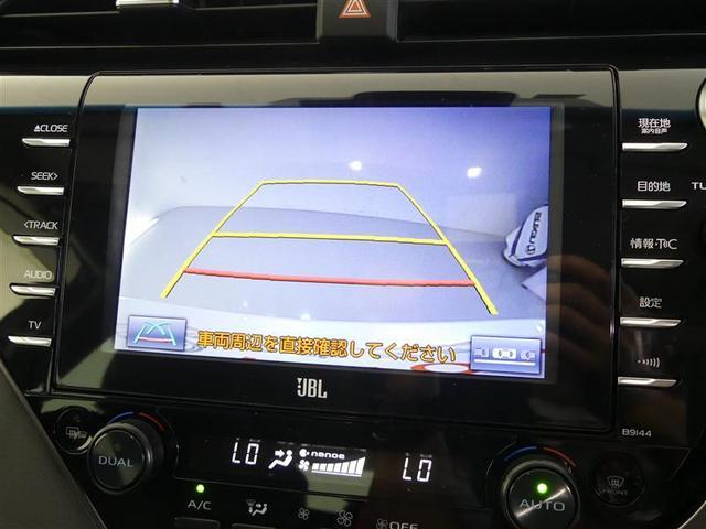 WSレザーパッケージ 革シート フルセグ メモリーナビ バックカメラ ドラレコ 衝突被害軽減システム ETC LEDヘッドランプ ワンオーナー DVD再生 ミュージックプレイヤー接続可 安全装備 オートクルーズコントロール(12枚目)