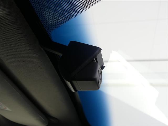 WSレザーパッケージ 革シート フルセグ メモリーナビ バックカメラ ドラレコ 衝突被害軽減システム ETC LEDヘッドランプ ワンオーナー DVD再生 ミュージックプレイヤー接続可 安全装備 オートクルーズコントロール(17枚目)