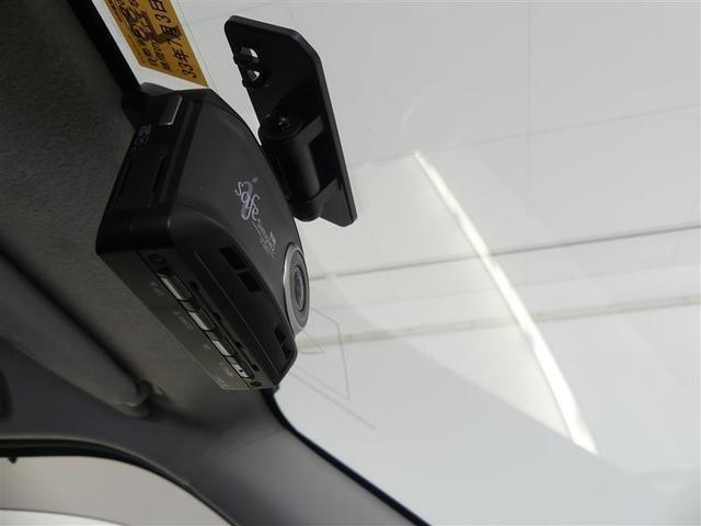 S SAIII フルセグ メモリーナビ バックカメラ ドラレコ 衝突被害軽減システム ETC LEDヘッドランプ ワンオーナー DVD再生 安全装備 アイドリングストップ ナビ&TV CD アルミホイール キーレス(14枚目)
