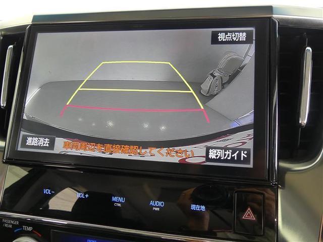 2.5Z フルセグ メモリーナビ 後席モニター バックカメラ ETC 両側電動スライド LEDヘッドランプ 3列シート ワンオーナー DVD再生 乗車定員7人 安全装備 ナビ&TV CD アルミホイール(14枚目)
