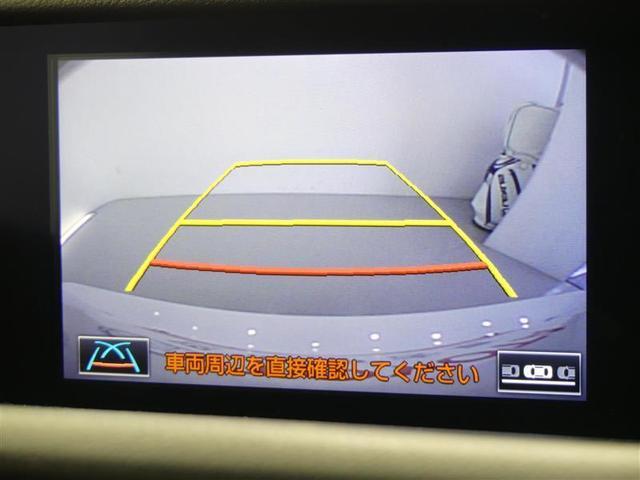 RC350 Fスポーツ 革シート フルセグ メモリーナビ バックカメラ ETC LEDヘッドランプ DVD再生 ミュージックプレイヤー接続可 記録簿 安全装備 オートクルーズコントロール 電動シート ナビ&TV CD(12枚目)