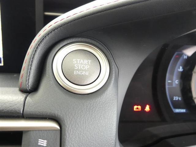 RC350 Fスポーツ 革シート フルセグ メモリーナビ バックカメラ ETC LEDヘッドランプ DVD再生 ミュージックプレイヤー接続可 記録簿 安全装備 オートクルーズコントロール 電動シート ナビ&TV CD(15枚目)