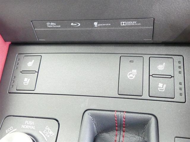 RC350 Fスポーツ 革シート フルセグ メモリーナビ バックカメラ ETC LEDヘッドランプ DVD再生 ミュージックプレイヤー接続可 記録簿 安全装備 オートクルーズコントロール 電動シート ナビ&TV CD(16枚目)