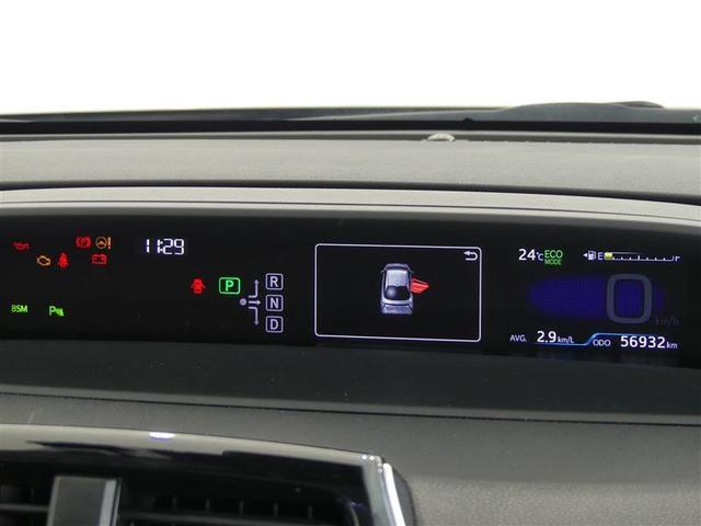 A フルセグ メモリーナビ バックカメラ ドラレコ 衝突被害軽減システム ETC LEDヘッドランプ DVD再生 記録簿 安全装備 オートクルーズコントロール ナビ&TV CD アルミホイール キーレス(6枚目)