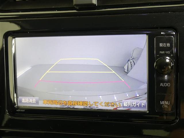 A フルセグ メモリーナビ バックカメラ ドラレコ 衝突被害軽減システム ETC LEDヘッドランプ DVD再生 記録簿 安全装備 オートクルーズコントロール ナビ&TV CD アルミホイール キーレス(13枚目)