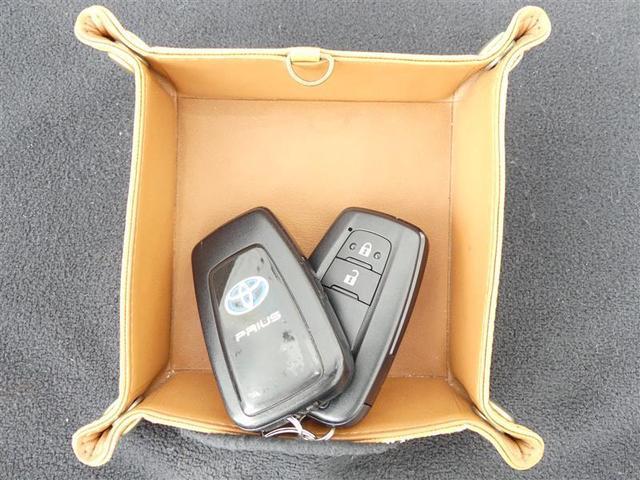 A フルセグ メモリーナビ バックカメラ ドラレコ 衝突被害軽減システム ETC LEDヘッドランプ DVD再生 記録簿 安全装備 オートクルーズコントロール ナビ&TV CD アルミホイール キーレス(20枚目)