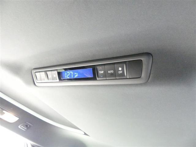 2.5Z Aエディション ゴールデンアイズ フルセグ メモリーナビ バックカメラ 衝突被害軽減システム ETC 両側電動スライド LEDヘッドランプ 3列シート ワンオーナー DVD再生 乗車定員7人 安全装備 オートクルーズコントロール CD(9枚目)