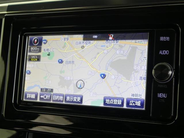 2.5Z Aエディション ゴールデンアイズ フルセグ メモリーナビ バックカメラ 衝突被害軽減システム ETC 両側電動スライド LEDヘッドランプ 3列シート ワンオーナー DVD再生 乗車定員7人 安全装備 オートクルーズコントロール CD(12枚目)