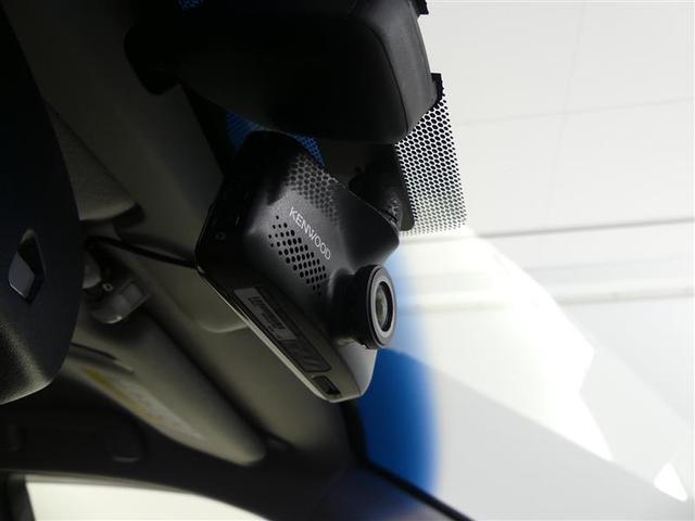 アスリートG-T 革シート フルセグ メモリーナビ バックカメラ ドラレコ 衝突被害軽減システム ETC LEDヘッドランプ ワンオーナー DVD再生 ミュージックプレイヤー接続可 記録簿 安全装備 電動シート CD(10枚目)