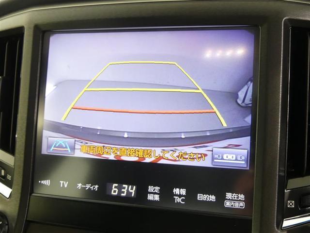アスリートG-T 革シート フルセグ メモリーナビ バックカメラ ドラレコ 衝突被害軽減システム ETC LEDヘッドランプ ワンオーナー DVD再生 ミュージックプレイヤー接続可 記録簿 安全装備 電動シート CD(12枚目)
