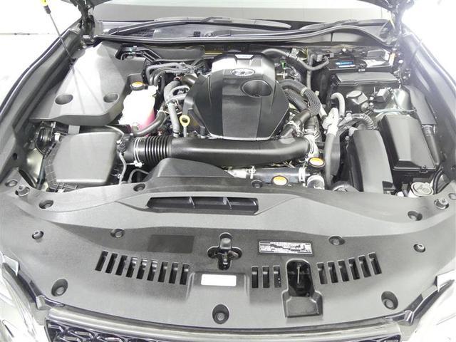 アスリートG-T 革シート フルセグ メモリーナビ バックカメラ ドラレコ 衝突被害軽減システム ETC LEDヘッドランプ ワンオーナー DVD再生 ミュージックプレイヤー接続可 記録簿 安全装備 電動シート CD(20枚目)