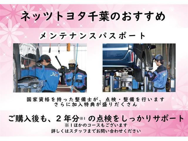 ハイブリッドZS 煌II フルセグ メモリーナビ バックカメラ ドラレコ 衝突被害軽減システム ETC 両側電動スライド LEDヘッドランプ 3列シート ワンオーナー DVD再生 記録簿 乗車定員7人 ナビ&TV CD(35枚目)