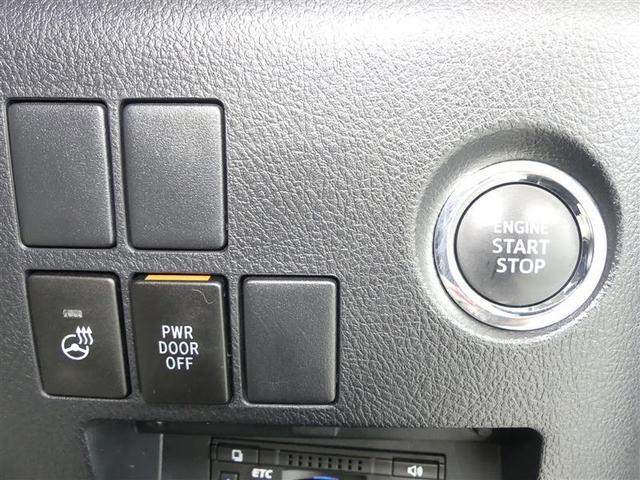 2.5Z Gエディション 革シート サンルーフ フルセグ メモリーナビ 後席モニター バックカメラ ドラレコ 衝突被害軽減システム ETC 両側電動スライド LEDヘッドランプ 3列シート ワンオーナー DVD再生 安全装備(16枚目)