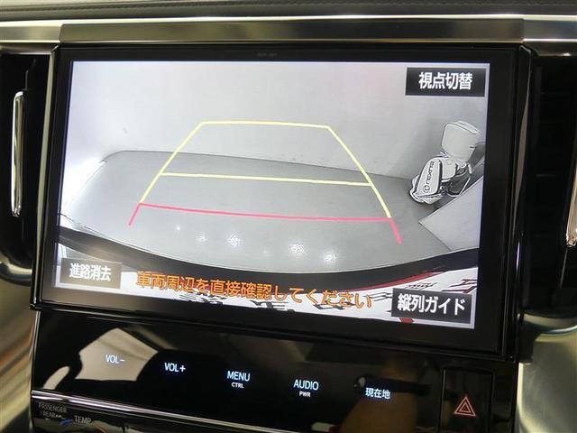 2.5Z Aエディション フルセグ メモリーナビ 後席モニター バックカメラ 衝突被害軽減システム ETC 両側電動スライド LEDヘッドランプ 3列シート ワンオーナー DVD再生 記録簿 乗車定員7人 安全装備 ナビ&TV(13枚目)