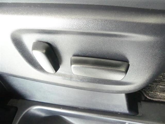 2.5Z Gエディション フルセグ メモリーナビ 後席モニター バックカメラ 衝突被害軽減システム ETC 両側電動スライド LEDヘッドランプ 3列シート ワンオーナー DVD再生 記録簿 乗車定員7人 安全装備 電動シート(9枚目)