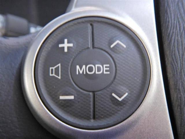 【ステアリングスイッチ】・・・ステアリングから手を離すことなく、オーディオの選局や音量調整ができます。