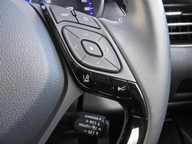 【マルチインフォメーションスイッチ】・・・エコ運転へと導く多彩な情報の表示の切り替えができます。